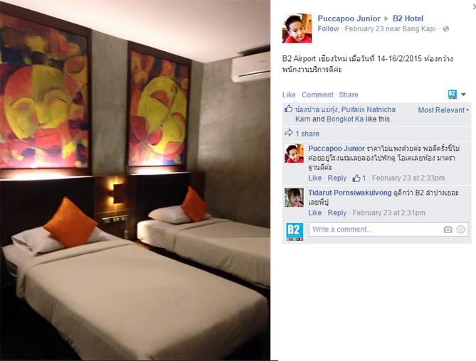 Puccapoo-JuniorB2-Hotel