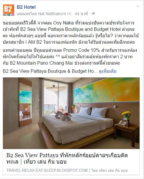 Ooy Naka myb2hotel